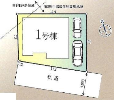 【区画図】西区三橋第2
