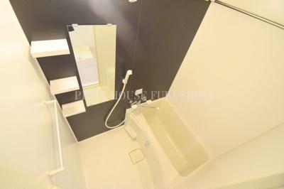 【浴室】S-RESIDENCE福島grande