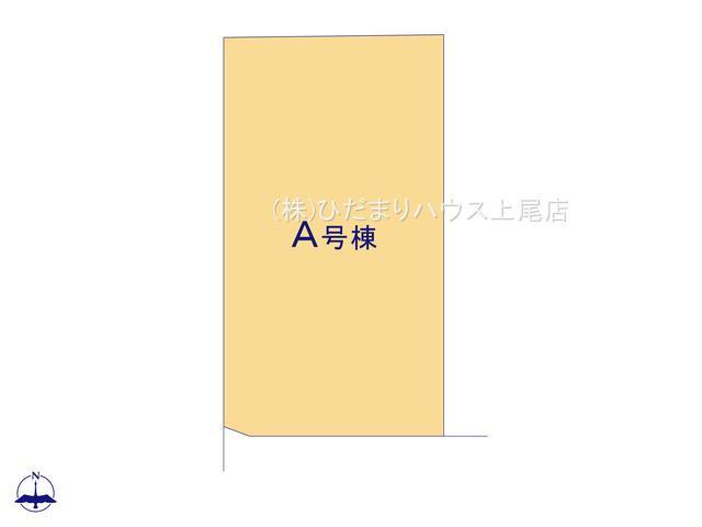 【区画図】上尾市柏座3 新築一戸建て A
