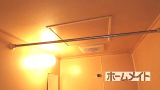 【浴室】コーポみゆき