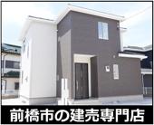 前橋市富士見町時沢 7号棟の画像
