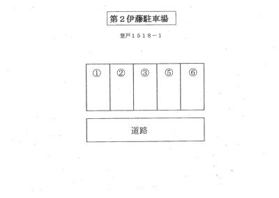 【区画図】第2伊藤駐車場
