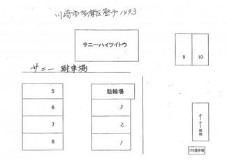 【区画図】サニー駐車場
