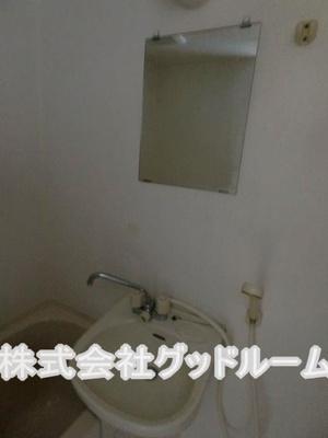 【洗面所】エミシオン