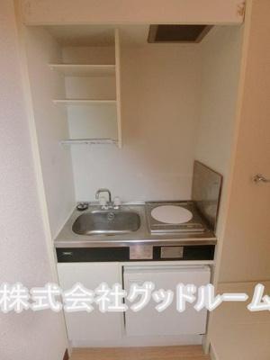 【キッチン】エミシオン