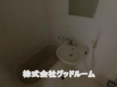 【浴室】エミシオン