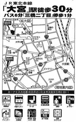 【地図】Cradle garden 新築分譲住宅 さいたま市大宮区三橋2丁目