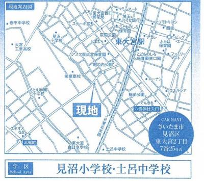 【地図】FIRST TOWN  新築住宅戸建 さいたま市見沼区東大宮2丁目