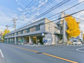 田無病院(約2,350m)