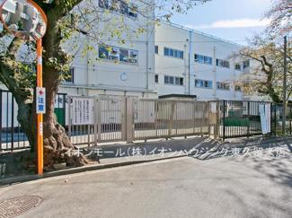 西東京市立田無第三中学校(約895m)