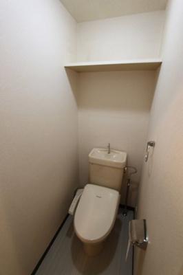 【トイレ】サンハイツ通町