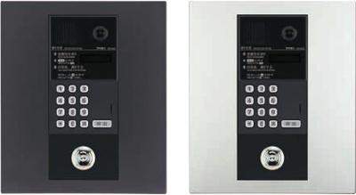 モニタ付インターホンを2021年6月に導入!