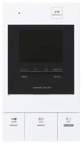 モニタ付インターホンを2021年5月に導入予定!