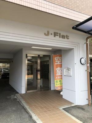 【エントランス】J FLAT