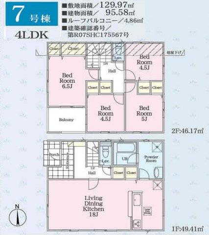 地図:カーナビ検索の際は「小田原市小台4-2」と入力ください!