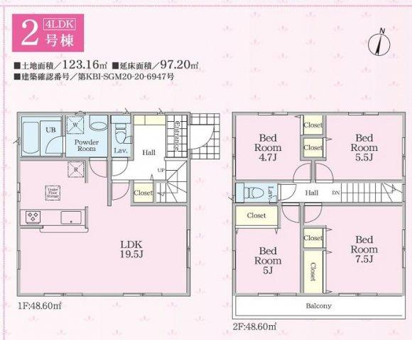地図:カーナビ検索の際は「開成町中之名357」と入力ください!