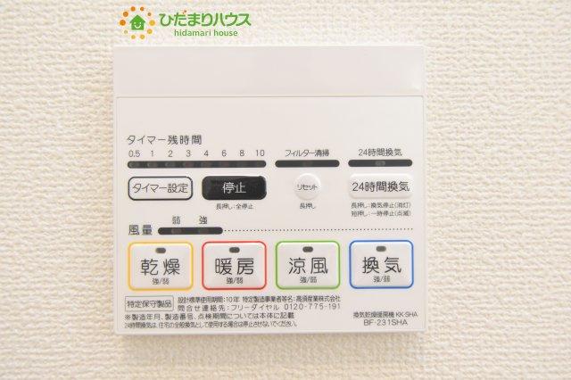 【設備】鴻巣市堤町20-1期 新築一戸建て リナージュ 01