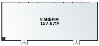 東神戸センタービル