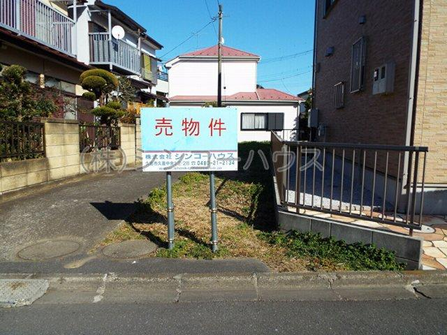 【外観】久喜市本町8丁目 売地