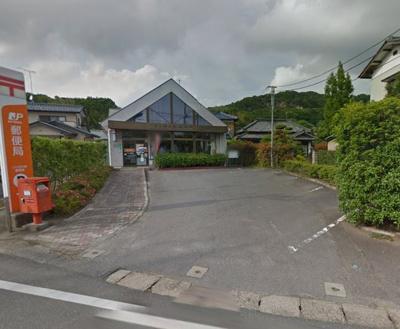 小田郵便局