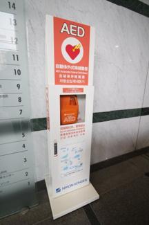 【その他】東神戸センタービル