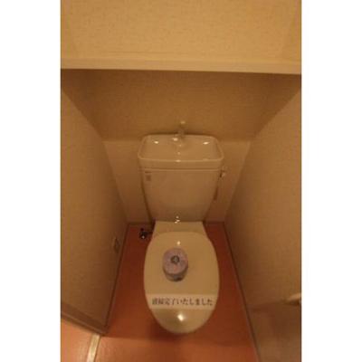 【トイレ】グリュックハイム山王公園前