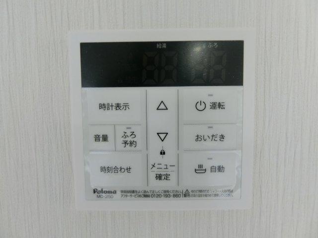 【その他】シャトー・サンパークスクエア