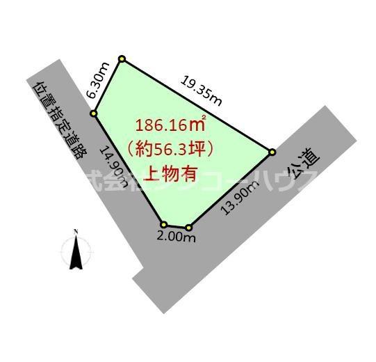 【土地図】加須市旗井 売地