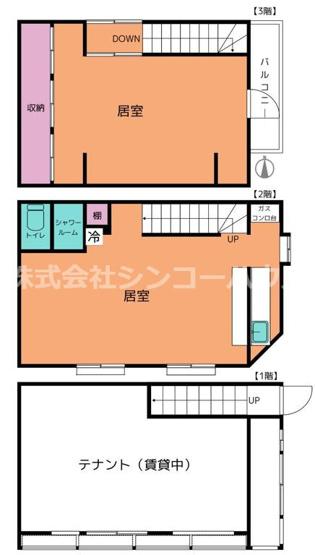 墨田区石原 賃貸併用住宅