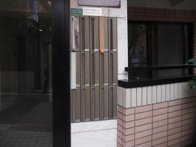 メゾンニッセイ中野