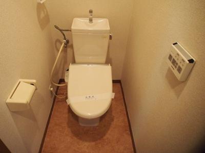 【トイレ】メゾンニッセイ中野