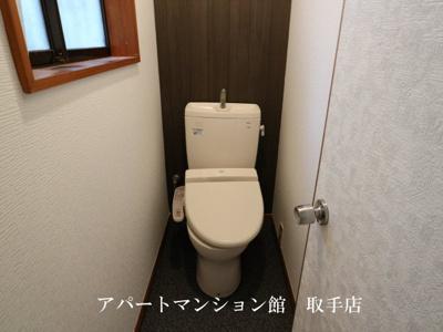 【トイレ】コンフォース米ノ井