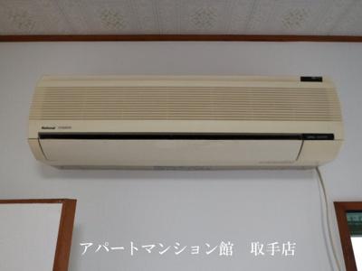 【設備】コンフォース米ノ井