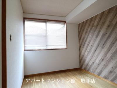 【洋室】コンフォース米ノ井