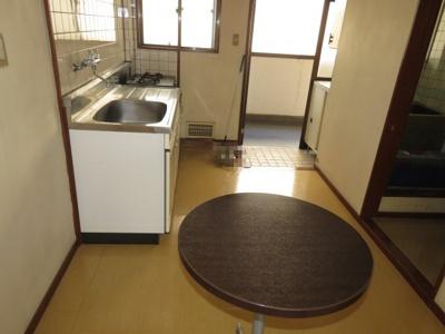 【キッチン】レジデンスコスモス