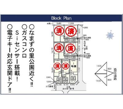 区画図:間取り図 吉川新築ナビで検索