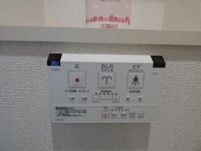 【トイレ】ツイテール