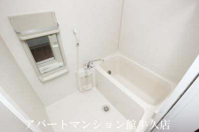 【浴室】グリーンヒルズ藤田弐番館