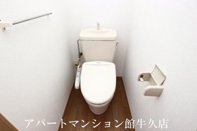 【トイレ】グリーンヒルズ藤田弐番館