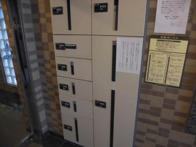 新千葉小川マンションの宅配ボックス