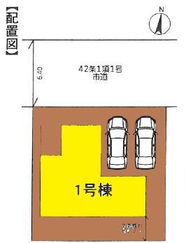 【区画図】鴻巣市堤町20-1期~新築分譲住宅~
