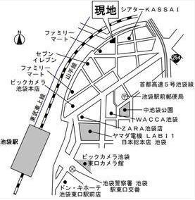 【地図】プランドール