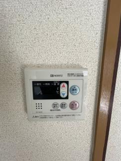 【設備】グリーンコーポ宝塚