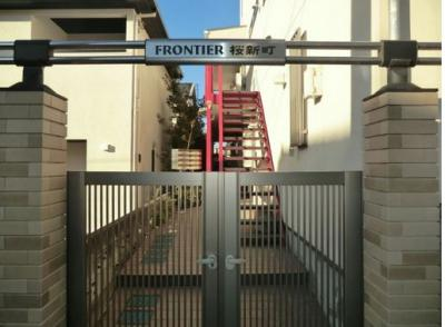 【エントランス】フロンティア桜新町