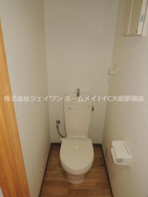 【トイレ】クレイドル湘南
