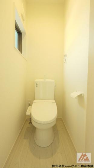 【トイレ】鳥栖市加藤田町1丁目1期 2号棟 よかタウン