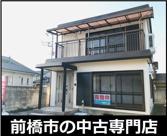 前橋市下沖町 中古住宅の画像