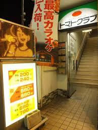 【周辺】Bright CHITOSE FUNABASHI