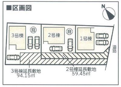 【区画図】クレイドルガーデン倉敷市児島小川第3 2号棟