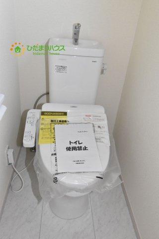【トイレ】西区中釘 新築一戸建て リーブルガーデン 09